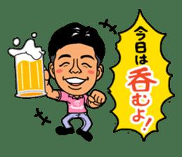 Ryu sticker #5046264