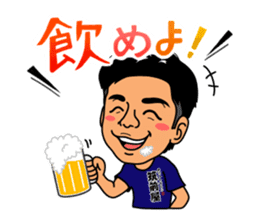 Ryu sticker #5046266