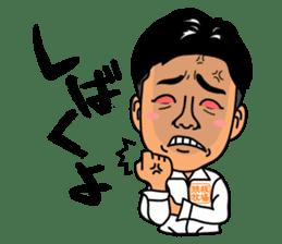 Ryu sticker #5046269