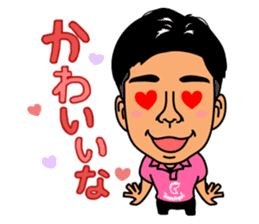 Ryu sticker #5046270