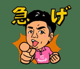 Ryu sticker #5046271