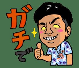 Ryu sticker #5046272