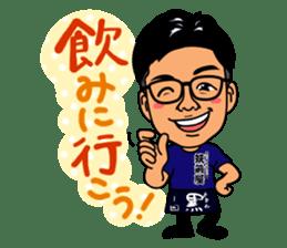 Ryu sticker #5046273