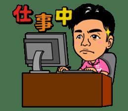 Ryu sticker #5046274