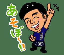 Ryu sticker #5046275