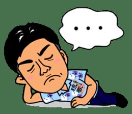 Ryu sticker #5046276