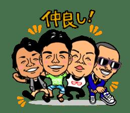 Ryu sticker #5046278