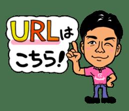 Ryu sticker #5046280