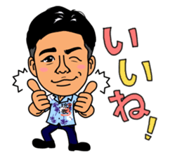 Ryu sticker #5046283
