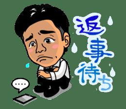Ryu sticker #5046291