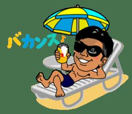 Ryu sticker #5046295