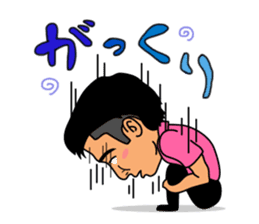 Ryu sticker #5046297