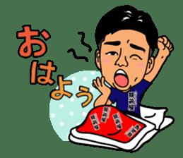 Ryu sticker #5046300