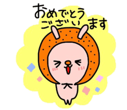 Rabbit & oranges vol3 sticker #5046751
