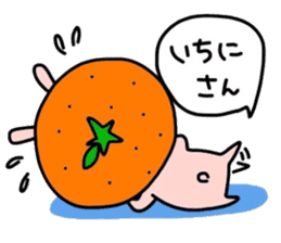 Rabbit & oranges vol3 sticker #5046765
