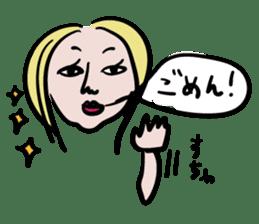 kawaii a life style sticker sticker #5048074