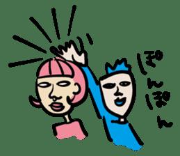 kawaii a life style sticker sticker #5048082
