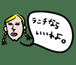 kawaii a life style sticker sticker #5048085