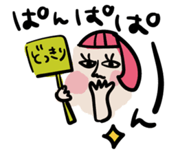 kawaii a life style sticker sticker #5048086
