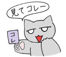Daily life of Mr. cat sticker #5048275