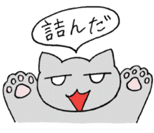 Daily life of Mr. cat sticker #5048277