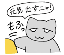 Daily life of Mr. cat sticker #5048295