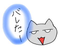 Daily life of Mr. cat sticker #5048299