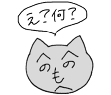 Daily life of Mr. cat sticker #5048300