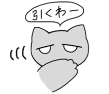 Daily life of Mr. cat sticker #5048302