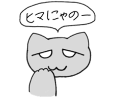 Daily life of Mr. cat sticker #5048303