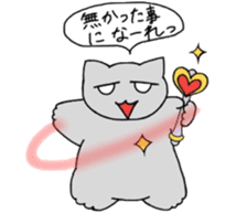 Daily life of Mr. cat sticker #5048305