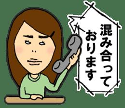 IDOL OTAKU GIRLS!!2 sticker #5055312