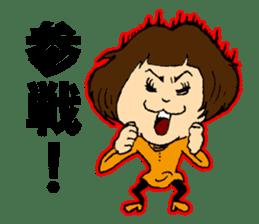 IDOL OTAKU GIRLS!!2 sticker #5055316