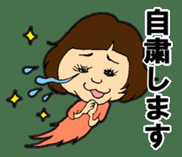 IDOL OTAKU GIRLS!!2 sticker #5055317