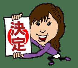 IDOL OTAKU GIRLS!!2 sticker #5055319