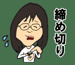 IDOL OTAKU GIRLS!!2 sticker #5055324