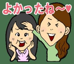 IDOL OTAKU GIRLS!!2 sticker #5055325