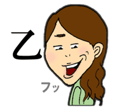 IDOL OTAKU GIRLS!!2 sticker #5055326