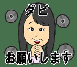 IDOL OTAKU GIRLS!!2 sticker #5055329
