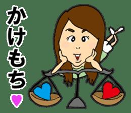IDOL OTAKU GIRLS!!2 sticker #5055332