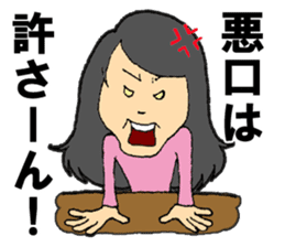 IDOL OTAKU GIRLS!!2 sticker #5055334