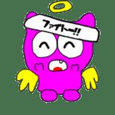 Angel you guys sticker #5055872