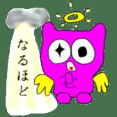 Angel you guys sticker #5055892