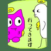 Angel you guys sticker #5055895