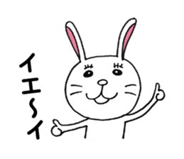 usagi-kun-Sticker sticker #5056493