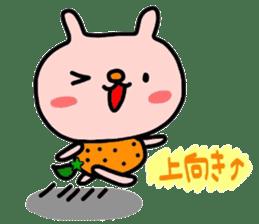 Rabbit & orenges vol2 sticker #5057433