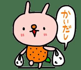 Rabbit & orenges vol2 sticker #5057435