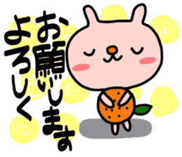 Rabbit & orenges vol2 sticker #5057450