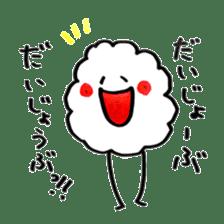 GocyagocyaSticker sticker #5057635