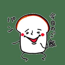 GocyagocyaSticker sticker #5057648
